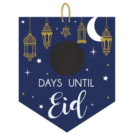 Ramadan 'Eid Mubarak' Deluxe Chalkboard Countdown Sign (1ct) (Birthday Chalkboard Sign)