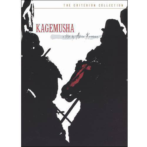 Kagemusha (Japanese) (2-Disc) (The Criterion Collection) (Widescreen)