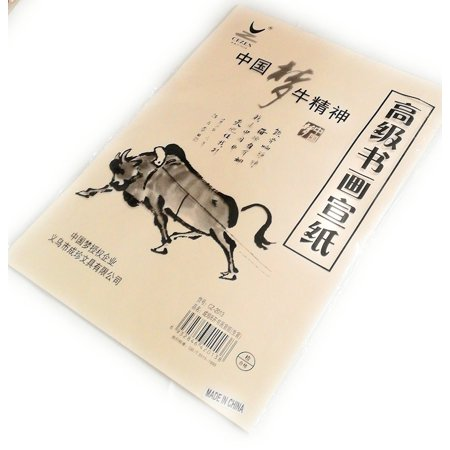 THY COLLECTIBLE Chinese Calligraphy Brush Ink Writing Sumi Paper / Xuan Paper / Rice Paper, 14.5 x 10 Inch