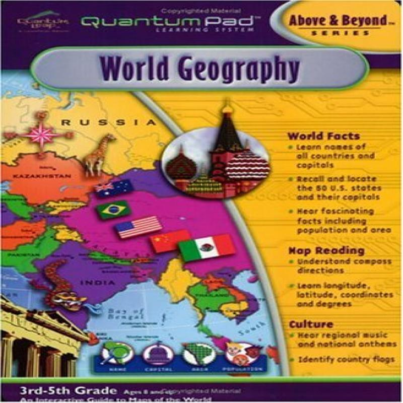 Quantum Pad Learning System: World Geography Interactive Book and Cartridge by LeapFrog