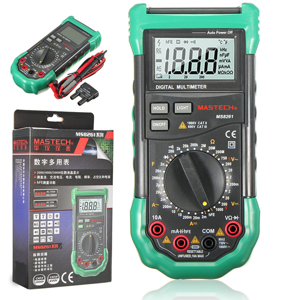 MASTECH MS8261 Handheld LCD DMM Digital Multimeters AC/DC Volt Amp hFE Test