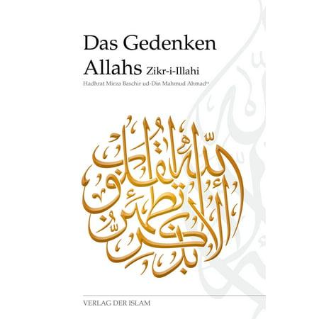 Das Gedenken Allahs - Zikr-i-Illahi - eBook (Best Zikr Of Allah)