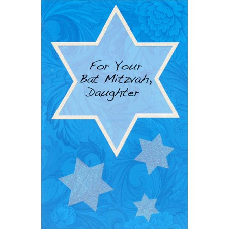 Freedom Greetings Glitter Stars on Blue: Daughter Bat Mitzvah Card - Best Bat Mitzvah Themes