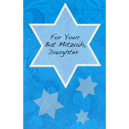 Freedom Greetings Glitter Stars on Blue: Daughter Bat Mitzvah Card - Bat Mitzvah Centerpiece Ideas