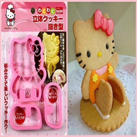 Adorable Hello Kitty 3D Cookie Cutter Cute Cookie Sandwich Stamp Stencil Press Mold](Hello Kitty Cookie Cake)