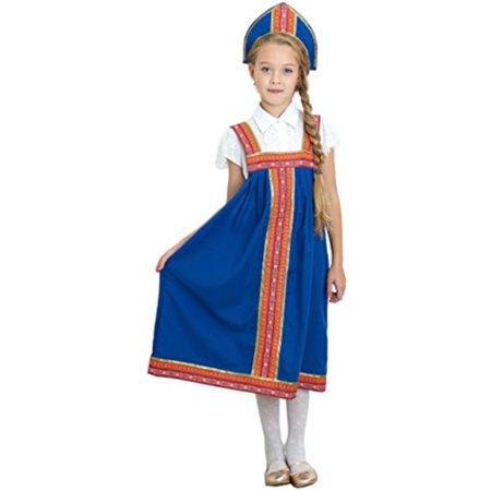 Hetalia Russia Halloween Costume (NATALIJA Russian Heritage Cosplay Girls Outfit Costume)