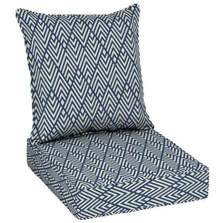Better Homes & Gardens Retro Diamonds Deep Seat Cushion Set - Blue ()