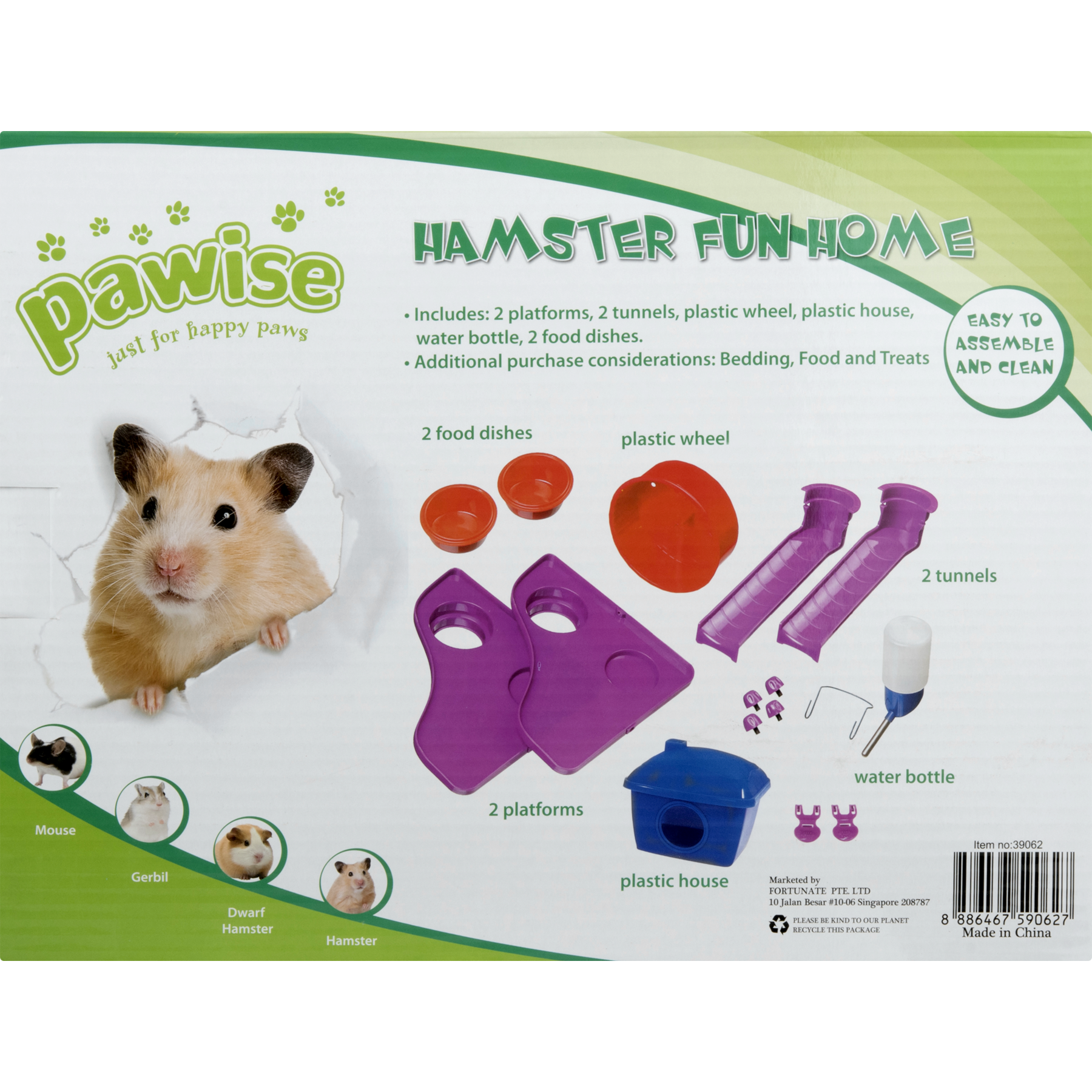 Hamster Fun Home Cage - Walmart com