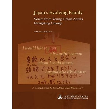 Japan's Evolving Family : Voices from Young Urban Adults Navigating Change (Halloween Voice Changer Online)