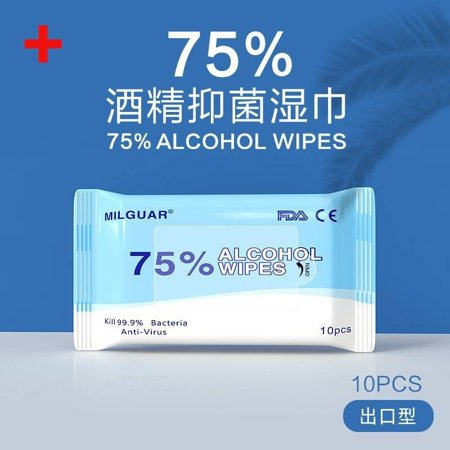CE FDA Certificated 10Pcs Multi-Purpose Alcohol Prep Pads Sterile Disposable 75% Alcohol Extractive Design Wet Wipes - image 1 of 4