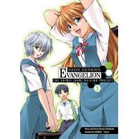 Neon Genesis Evangelion: The Shinji Ikari Raising Project Volume 2 - eBook