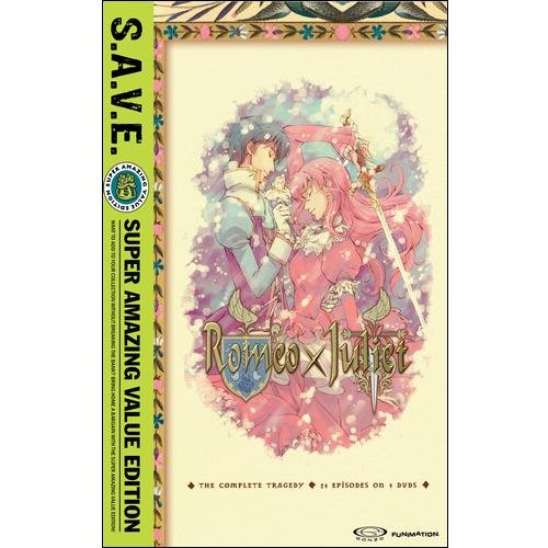 Romeo x Juliet: The Complete Series (S.A.V.E.) (Japanese)