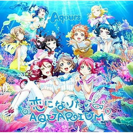 Koi Ni Naritai Aquarium (Aquarium Koi)
