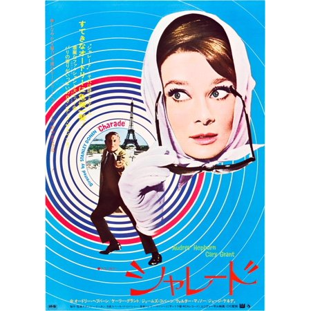 Charade L-R Cary Grant Audrey Hepburn On Japanaese Poster Art 1963 Movie Poster Masterprint