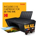 Kodak Verit 55W Mega Eco Monochrome Inkjet All-in-One Printer