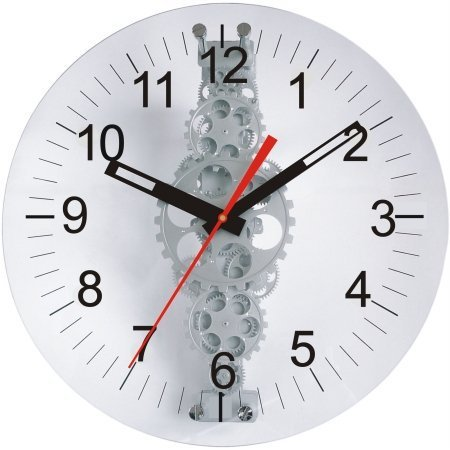 Maple S 24 Inch Large Moving Gear Wall Clock Glass Lens