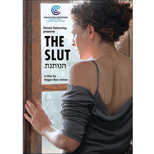 The Slut (Hebrew)
