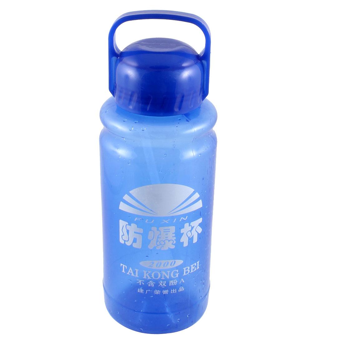 Unique Bargains Unique Bargains Portable Cylinder Shaped Tea Water Drinking Bottle Cup Clear Blue 2000ml