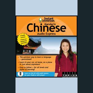 Instant Immersion Mandarin Chinese Audio Express - Audiobook (Chinese Express Sand Springs)