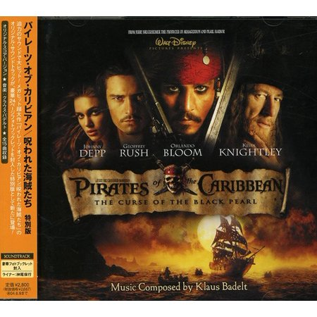 Pirates of the Caribbean: The Curse of the Black Pearl Soundtrack (CD)