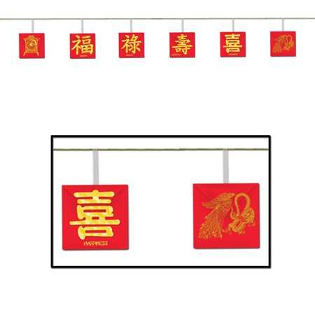Club of Pack of 12 Asian Fusion Chinese New Year Themed Garland Party Decorations 6' - New Year Party Themes