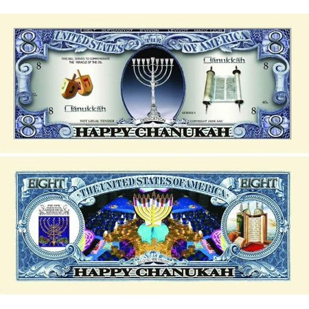 """Chanukah Collectible Bill with Bonus """"Thanks a Million"""" Gift Card Set and Clear Protector"""
