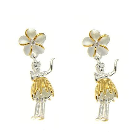Hawaiian Hula Girl Dancer & Plumeria Flower 2 Tone Yellow Gold Plated 8mm w/cz Pierced Post Earrings