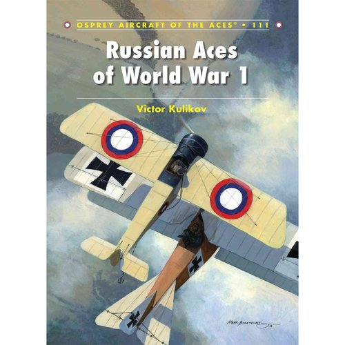 Image of Russian Aces of World War 1