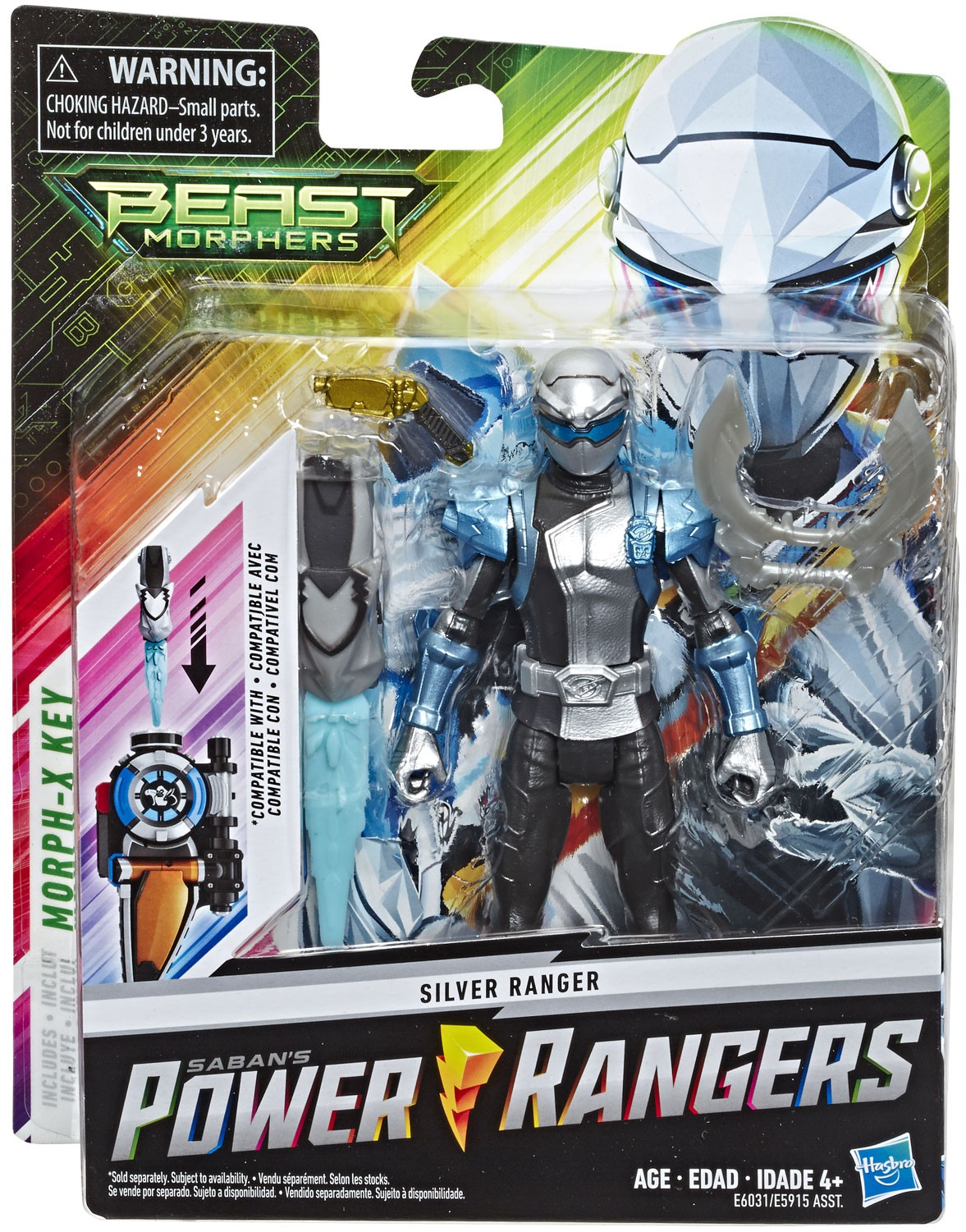 power rangers beast morphers silver ranger 6 inch action figure toy walmart com walmart com power rangers beast morphers silver ranger 6 inch action figure toy walmart com