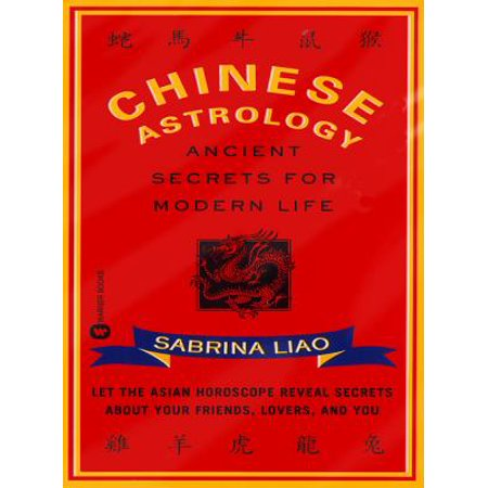 Chinese Astrology - eBook Chinese Astrology New Year