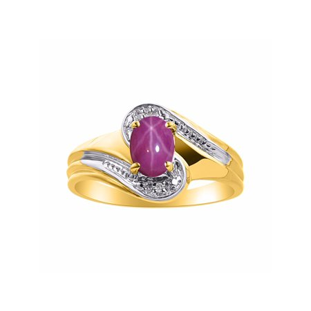 - Diamond & Star Ruby Ring Set In Yellow Gold Plated Silver - Color Stone Birthstone Ring DSL-LR7228RSY