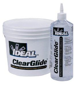 1-GAL BUCKET CLEARGLIDE