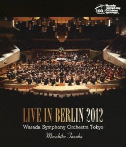 Live in Berlin 2012 (Blu-ray)