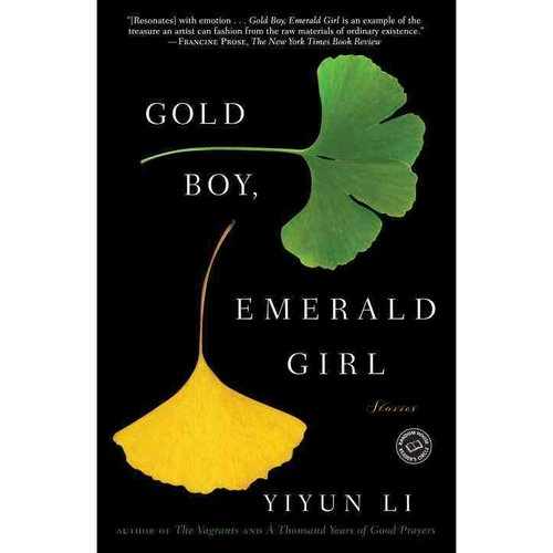 Gold Boy, Emerald Girl: Includes Reading Group Guide