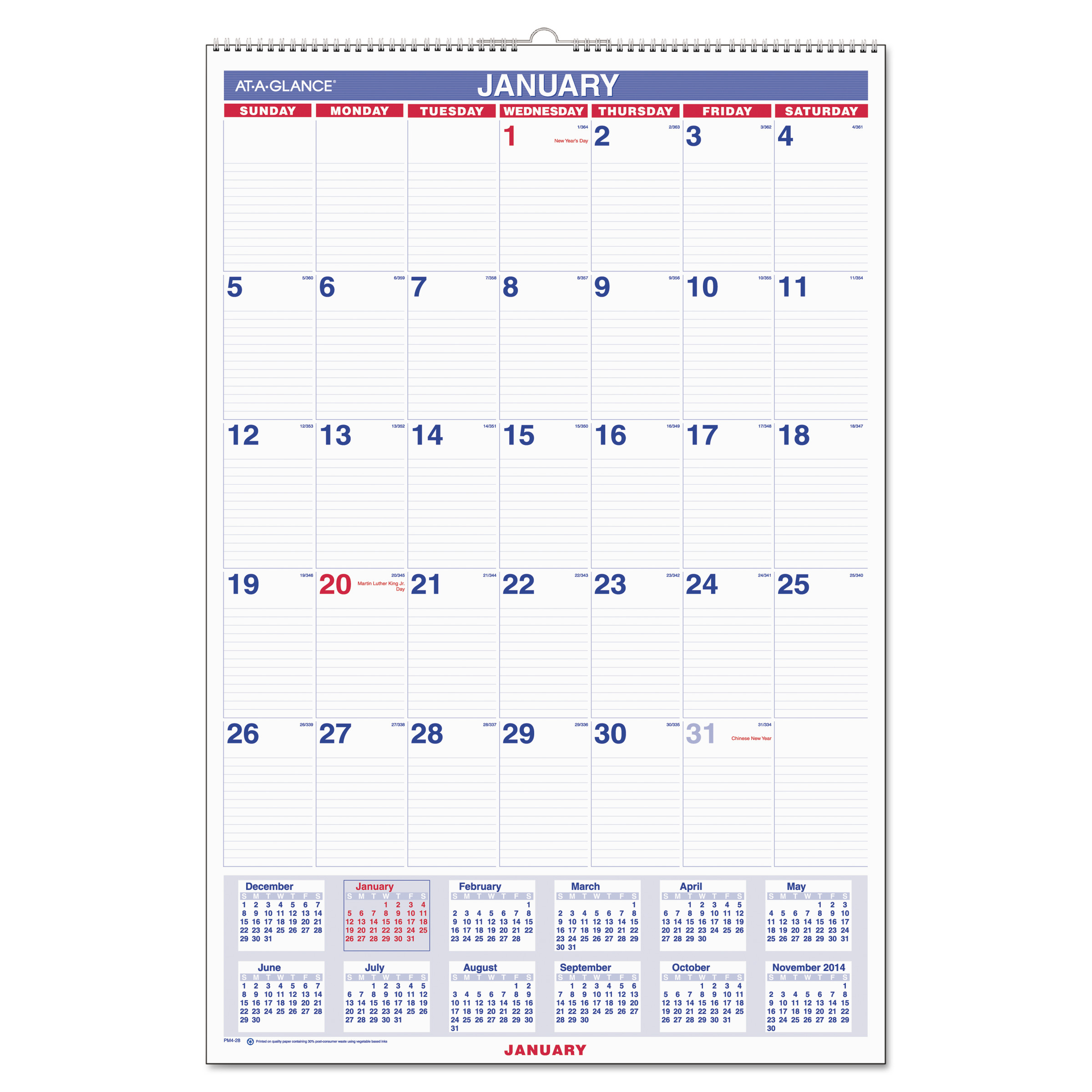 AT-A-GLANCE Monthly Wall Calendar with Ruled Daily Blocks, 20 x 30, White, 2018 by AT-A-GLANCE