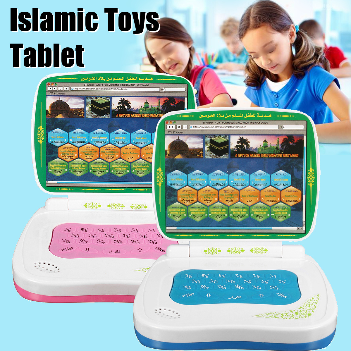 Islamic Learning Toy Tablet Education Quran Laptop Machine Children Kids