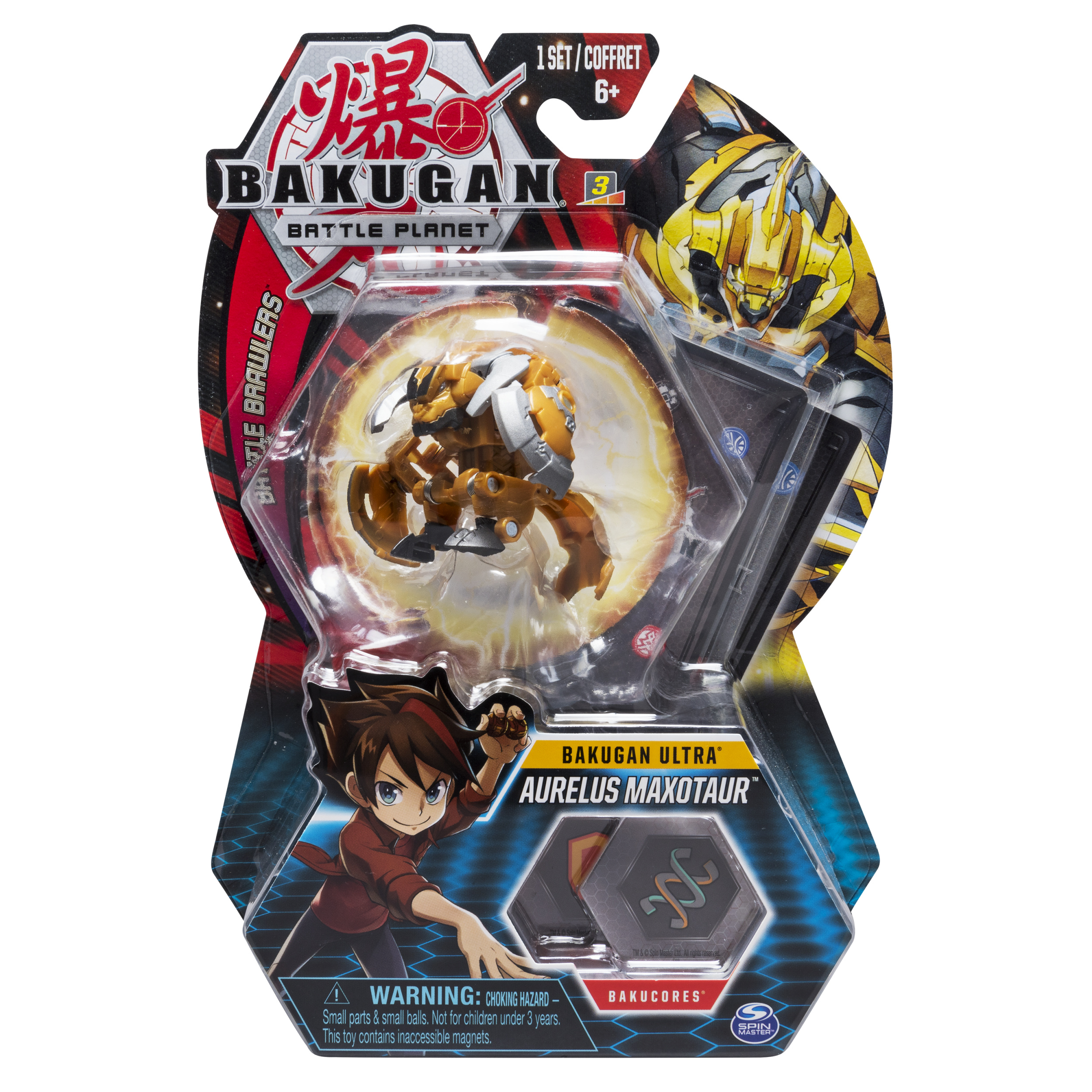 "Bakugan Ultra Aurelus Maxotaur 3"" Tall Collectible Transforming Creature"