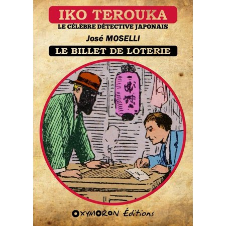 Iko Terouka - Le billet de loterie - eBook (Action Artistry Billet)