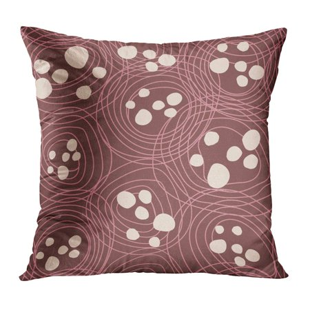 BOSDECO Brown Circles Abstract Flowers Pattern Green Lines Hair Nature Spring Waves Pillowcase Pillow Cover Cushion Case 20x20 inch - image 1 de 1
