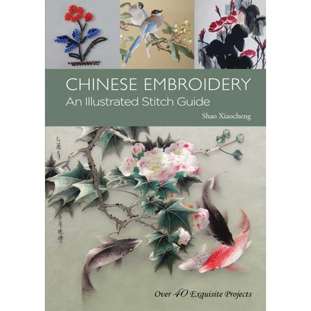 Exquisite Chinese Jade Carving (Chinese Embroidery : An Illustrated Stitch Guide - 40 Exquisite)