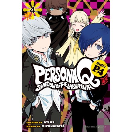 Persona Q: Shadow of the Labyrinth Side: P4 4 - (Persona Q Shadow Of The Labyrinth Guide)