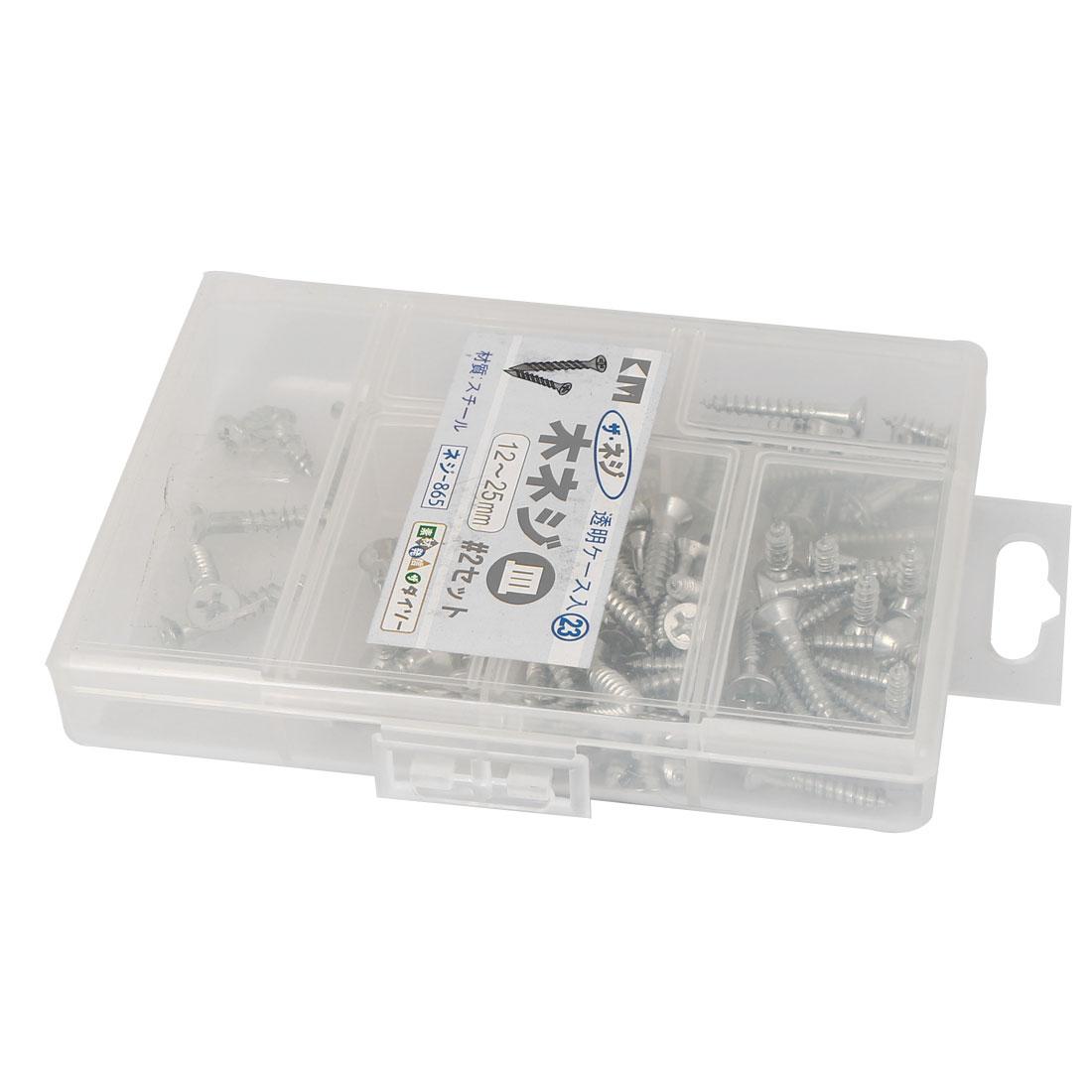 12mm-25mm Self Tapping  Flat Head Sheet Metal Screws 85pcs - image 2 of 4