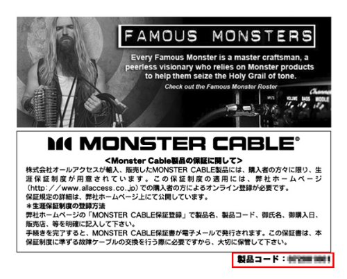 """Monster Standard 100 - 12' Instrument Cable -  Angled to Straight 1/4"""" plugs"""