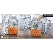 Quilted, Mason Jars, Set Of 8 With Handl