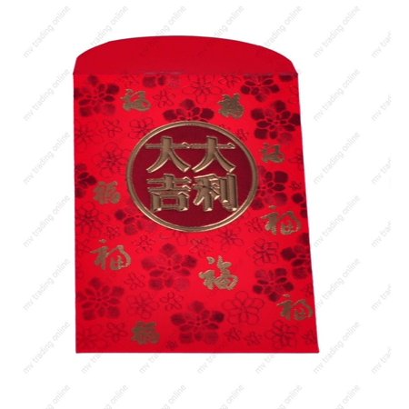 M.V. Trading LCK8155-2 Chinese Money Envelopes for Wealth, Harmony and Good Luck, 4½ x 3½ Inch, Pack of - Good Luck Chinese