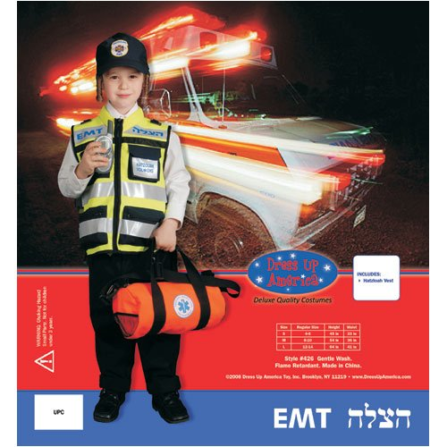 Dress Up America Hatzolah Vests Kids Costume