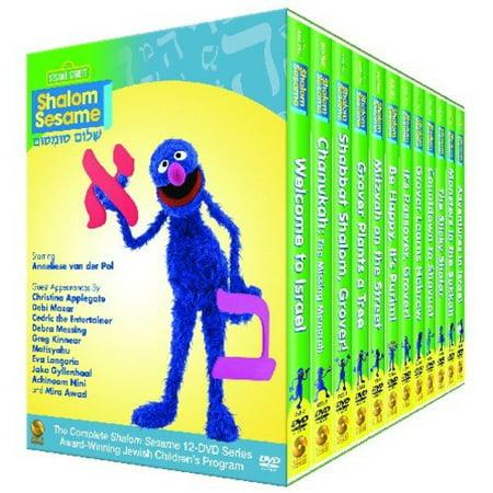 Shalom Sesame 12-Volume Boxed Set (Full Frame)
