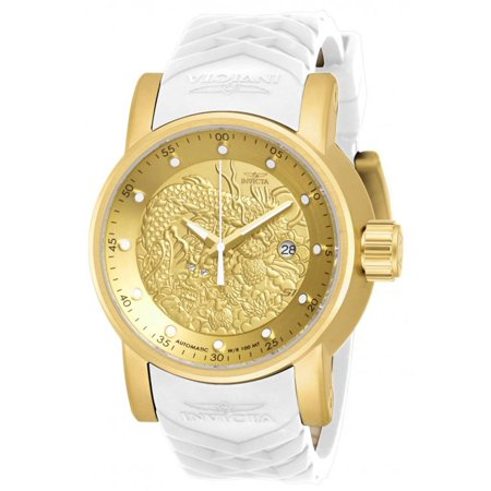 Automatic Movement White Dial (Men's S1 Rally Yakuza Automatic White Silicone Gold-Tone Dial Movement: Automatic )