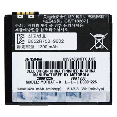 Motorola Rechargeable 1,390mAh Battery (BS6X) OEM