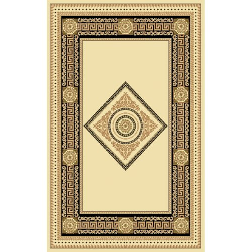 Astoria Grand Edinburgh Beige/Brown Area Rug